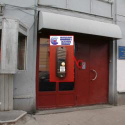 adres-sc2