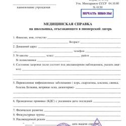 079у printed2