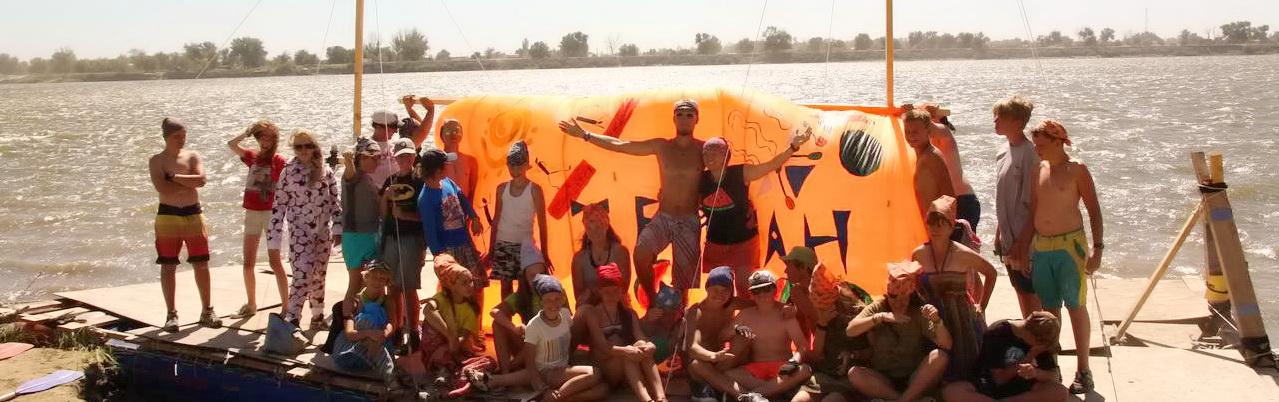 <span>Новые друзья, солнце, река - все, что нужно для настоящего летнего счастья!</span>